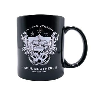 三代目 J Soul Brothers - 三代目 10周年 マグカップ