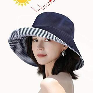 UVカット 帽子 ハット レディース 日よけ帽子 紫外線対策 2way 両面(ハット)