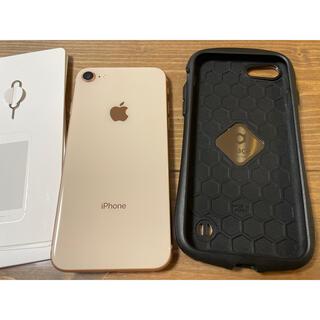 Apple - iPhone8 64GB ピンクゴールド