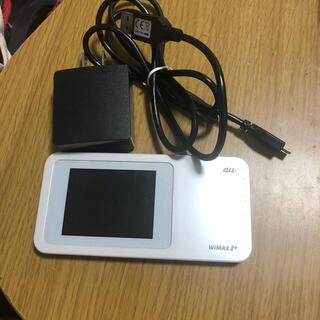 au - au WiMAX2+ポケットWi-Fi