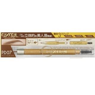 エクセル パウダー&ペンシルアイブロウEXPD07 モカブラウン