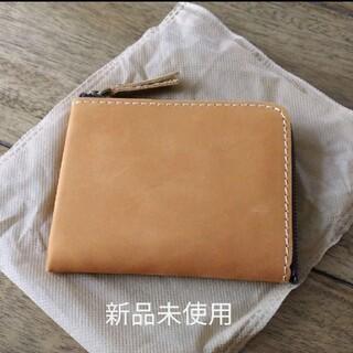 薄型財布  L字ファスナー(財布)