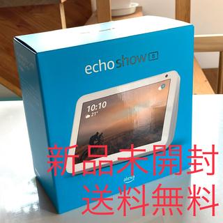 ECHO - 【新品未開封】Amazon Echo Show 8