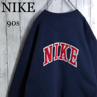 NIKE - 【最高デザイン】 ナイキ 90s 銀タグ 両面刺繍 デカロゴ スウェット 紺