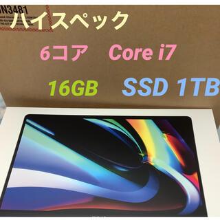 Mac (Apple) - ハイスペックMacBook Pro2019 16inch 大容量SSD 1TB!