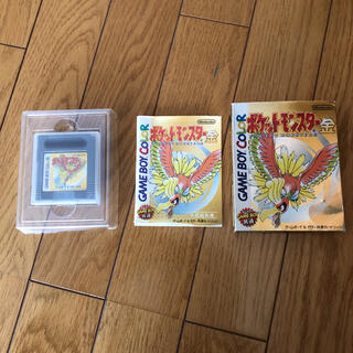 ゲームボーイ(ゲームボーイ)のゲームボーイ&カラー共通 カセット ポケットモンスター 金(家庭用ゲームソフト)