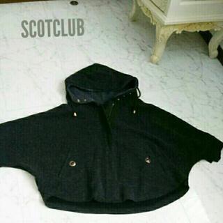 スコットクラブ(SCOT CLUB)のSCOT CLUB 上質 アウター ポンチョ(ポンチョ)
