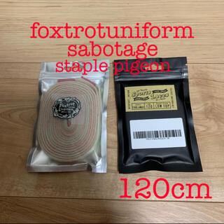 foxtrot uniform sabotage staplepigeon 靴紐