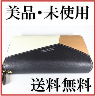 【美品未使用品】レディース メンズ長財布 ダブルファスナー 大容量 カジュアル(財布)