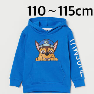 H&M - 新品✧パウパトロール★110cm 115cm パーカー スエット 子供服