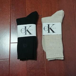 カルバンクライン(Calvin Klein)のカルバン・クラインのレディース靴下2つセット(ソックス)