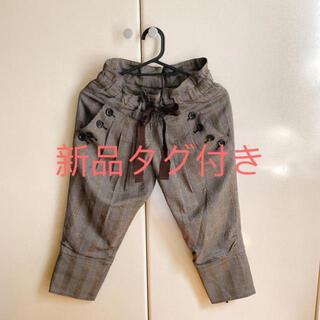 ジルスチュアート(JILLSTUART)の新品タグ付 ジルスチュアート ウエストリボン 裾リボンパンツ(クロップドパンツ)
