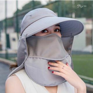 帽子 つば広 UVカット ウイルス ホコリよけ 虫よけ グレー(その他)