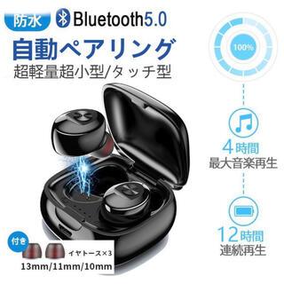 ワイヤレスイヤホン Bluetoothイヤホン スマホイヤホン