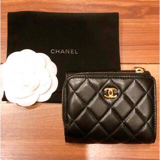 シャネル(CHANEL)の♡ CHANEL ♡  ラムスキン マトラッセ ウォレット 三つ折り財布(財布)