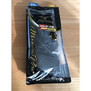 MIZUNO - ミズノプロ ミズプロ バッティング手袋 バッティンググローブ Mizuno 24