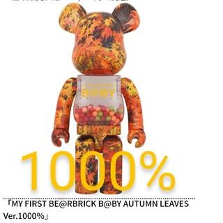 メディコムトイ(MEDICOM TOY)のMY FIRST BE@RBRICK B@BY 1000% メディコムトイ(キャラクターグッズ)
