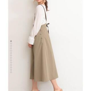 プロポーションボディドレッシング(PROPORTION BODY DRESSING)のプロポーション ジャンパースカート(ロングワンピース/マキシワンピース)