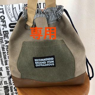 ハンドメイド 巾着トート 巾着バッグ ハンプトート キャンバスバッグ(トートバッグ)