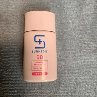 シセイドウ(SHISEIDO (資生堂))のサンメディック UV 薬用BBプロテクト EX ライト 30ml(日焼け止め/サンオイル)