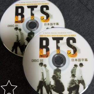 防弾少年団(BTS) - BTSの初作品劇場版★burnthestage★二枚組★高画質BTSファン必見