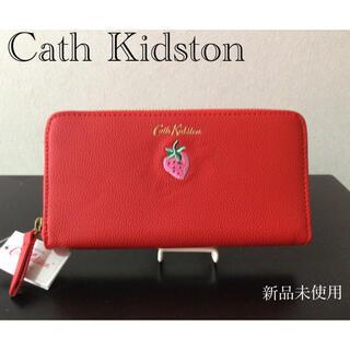 Cath Kidston - Cath Kidston キャスキッドソン いちご 長財布