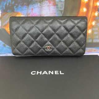 シャネル(CHANEL)の美品✨シャネルマトラッセキャビアスキン二つ折り長財布(財布)