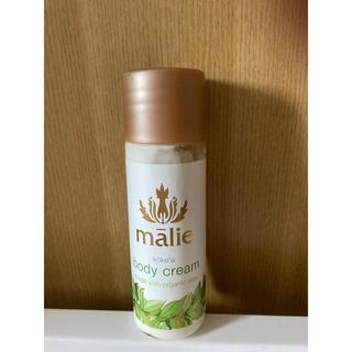 マリエオーガニクス(Malie Organics)の新品未使用未開封*マリエオーガニクス*ボディクリーム (ボディクリーム)