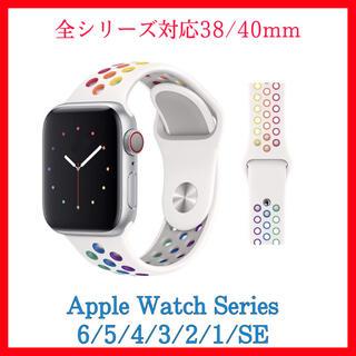 apple watchアップルウォッチ スポーツバンド(ベルト)(ラバーベルト)