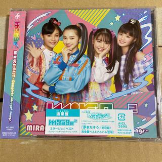ソニー(SONY)のMIRAGE☆BEST ~Complete mirage2 Songs~(ポップス/ロック(邦楽))