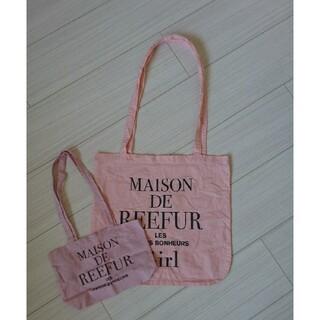 メゾンドリーファー(Maison de Reefur)のMAISON DE REEFUR ショッパー(ショップ袋)