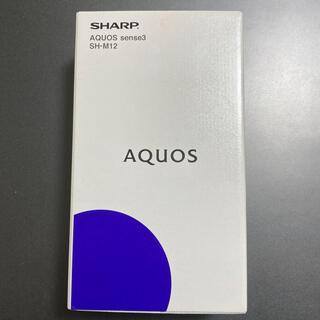 AQUOS - 未開封AQUOS  sense3 シルバーホワイト