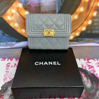 シャネル(CHANEL)の美品✨ボーイシャネル マトラッセ キャビアスキン 三つ折り財布(財布)