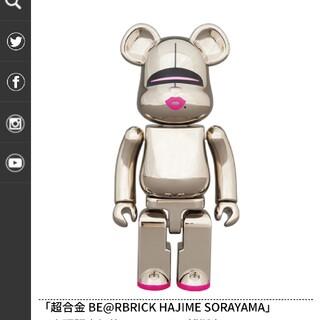 メディコムトイ(MEDICOM TOY)の超合金 BE@RBRICK HAJIME SORAYAMA メディコムトイ(キャラクターグッズ)