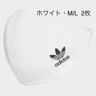 adidas - adidas マスクカバー 【2枚】
