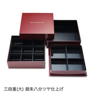marimekko - 新品廃盤入手困難 ディーン&デルーカ 重箱 三段重 大サイズ 銀朱