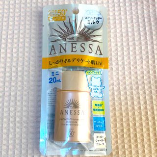 アネッサ(ANESSA)のアネッサ パーフェクトUV  (日焼け止め/サンオイル)