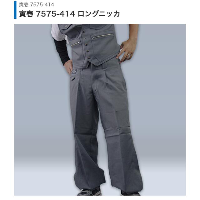 寅壱(トライチ)の寅壱  ロングニッカ   まるとら 2枚 メンズのパンツ(ワークパンツ/カーゴパンツ)の商品写真