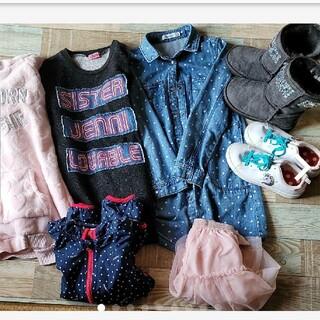 ジェニィ(JENNI)のお洋服 ブーツ くつ まとめ売り H&M シスタージェニー dizzy 130(その他)