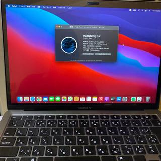 Mac (Apple) - MacBook air  最新OS  2020モデル 8GB  256GB