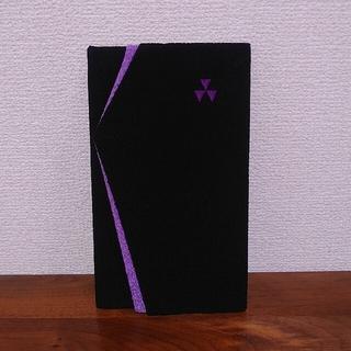 同志社大学 金封ふくさ 袱紗 卒業式 修了式 記念品 紫 日本製(その他)