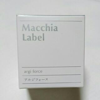 マキアレイベル(Macchia Label)のマキアレイベル  アルジフォースa(美容液)