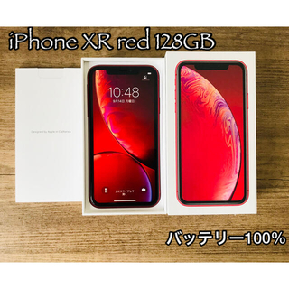 iPhone - 【美品】iPhone XR 128GB Red simフリー バッテリー100%