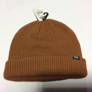 ヴァンズ(VANS)のvans ニット帽 新品 バンズ(ニット帽/ビーニー)