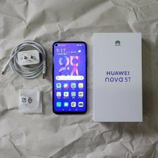 ANDROID - バランス王 /HUAWEI nova 5T /Kirin980 /8G+128G