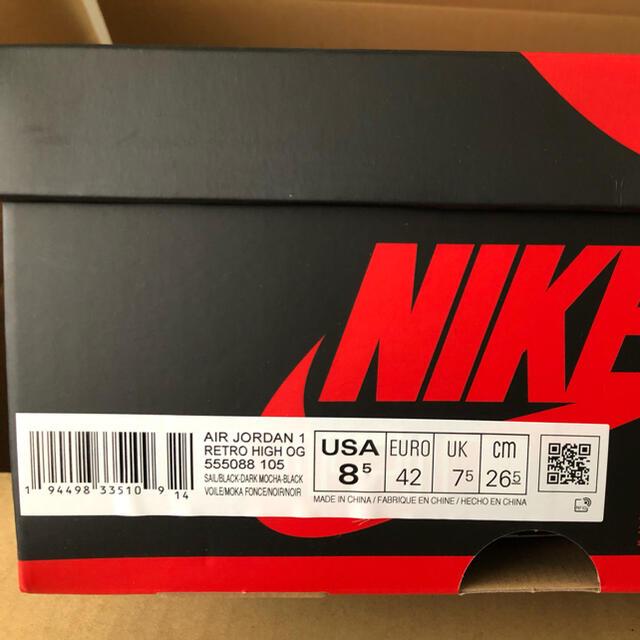 NIKE(ナイキ)のJordan 1 Retro High OG Dark Mocha 26.5cm メンズの靴/シューズ(スニーカー)の商品写真