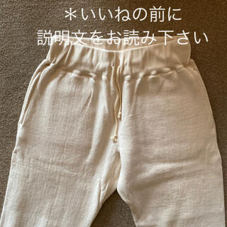 ヤエカ(YAECA)のLENO&Co  SWEAT PANTS(カジュアルパンツ)