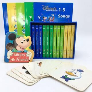 Disney - 2010年購入!シングアロングDVD12枚 旧子役 ディズニー英語システム
