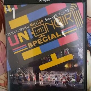 バンダイナムコエンターテインメント(BANDAI NAMCO Entertainment)のアイドルマスターミリオンライブ!6thBlu-ray(ミュージック)