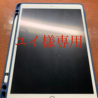 iPad - 【超美品】iPad Air 3とApple pencil(第一世代)
